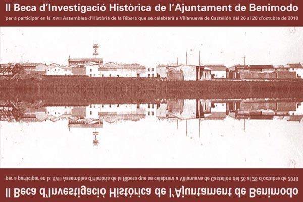 Benimodo renova la seua beca de 2.000 euros a historiadors que investiguen sobre el municipi