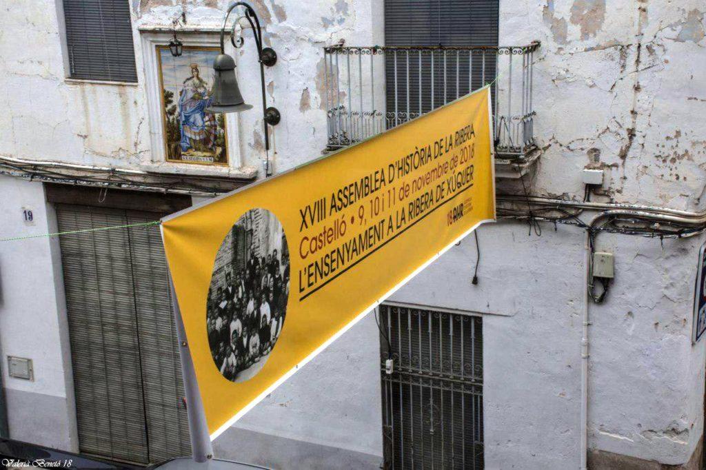 Les exposicions 'Dones mestres de la Ribera' de Ricard Huerta i 'Castelló i l'Ensenyament', avanços de l'AHR